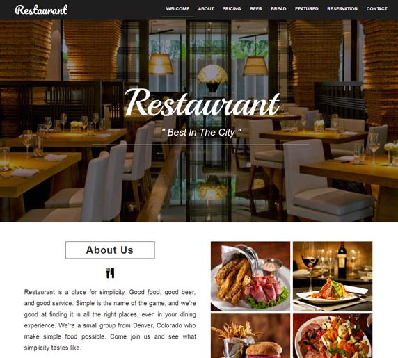 黄色宴会餐厅企业网站模板_php网站模板