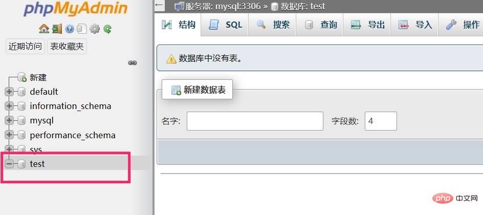 在 phpMyAdmin 中新建数据库