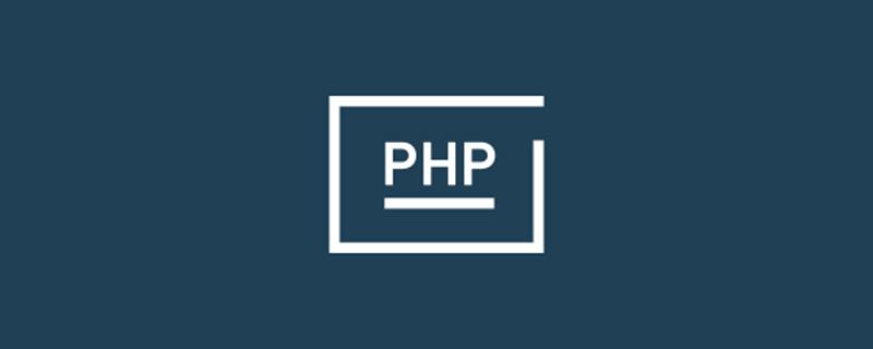 php如何去除字符串两边的逗号_亿码酷站_编程开发技术教程