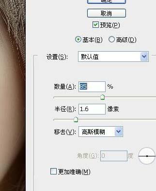 Photoshop修复曝光过度人物照片_亿码酷站___亿码酷站平面设计教程插图12