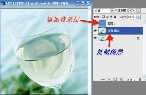 PS抽出滤镜抠出透明的玻璃杯_亿码酷站___亿码酷站平面设计教程插图2