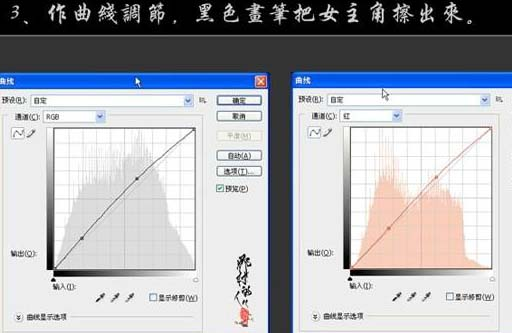 PS打造梦幻的绿色外景婚片_亿码酷站___亿码酷站平面设计教程插图6