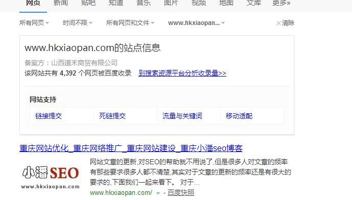 《长沙seo》如何写出高质量易收录的文章?_seo