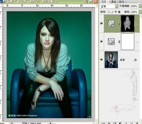Photoshop调出人物时尚的青色调_亿码酷站___亿码酷站平面设计教程插图8