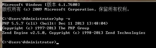 win7 php 环境变量设置方法_亿码酷站_编程开发技术教程插图3