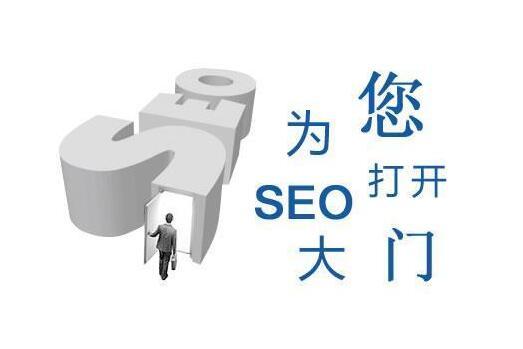 《seo联盟》百度考核网站SEO的三大要素_seo