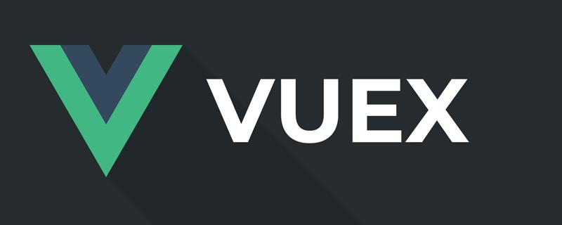Vuex中映射的完整指南_编程技术_编程开发技术教程