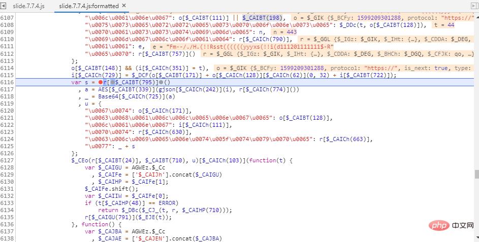 爬虫分析之 JS逆向某验滑动加密(1)_亿码酷站_亿码酷站插图9