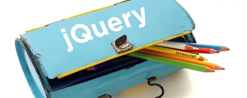 jQuery选择器有什么优点?_亿码酷站_编程开发技术教程插图