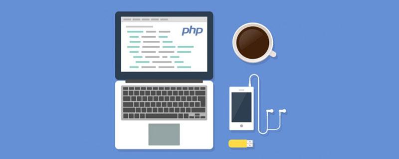 php创建数组的方法有哪些_亿码酷站_编程开发技术教程