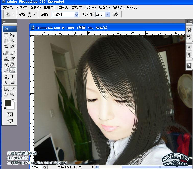 Photoshop将人物照片转手绘教程_亿码酷站___亿码酷站平面设计教程插图11