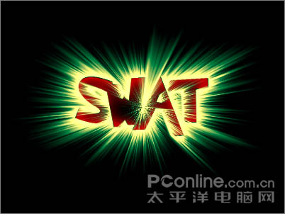 Photoshop制作亮光放射文字特效_亿码酷站___亿码酷站平面设计教程
