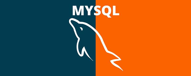 mysql主键非空约束怎么设置?_编程技术_编程开发技术教程