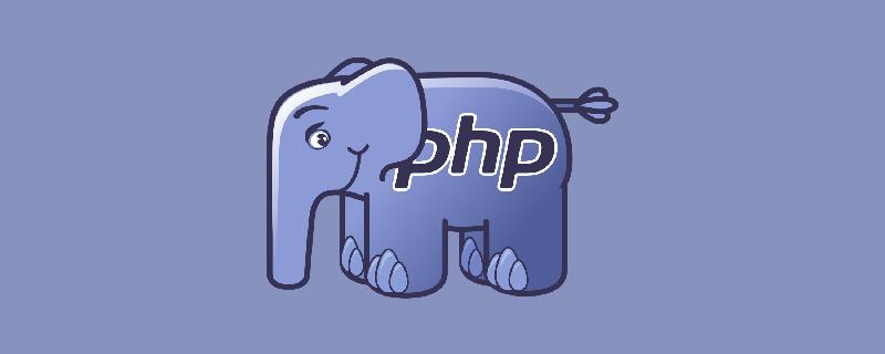 php中静态方法如何继承_亿码酷站_编程开发技术教程