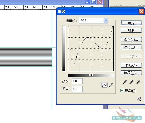 PS绘制一只红色铅笔_亿码酷站___亿码酷站平面设计教程插图4