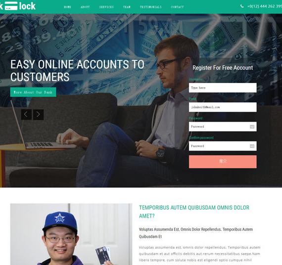 信用卡养卡app开发HTML5模板_php网站模板