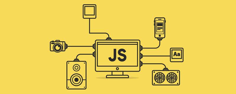 需要知道的JS数组之Array.from_亿码酷站_亿码酷站