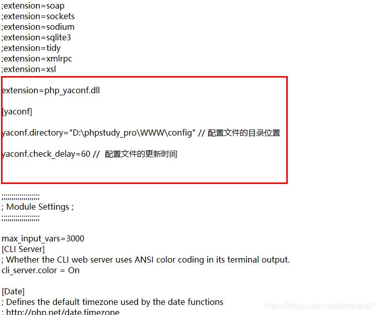Yaconf安装并简单使用_编程技术_亿码酷站插图5