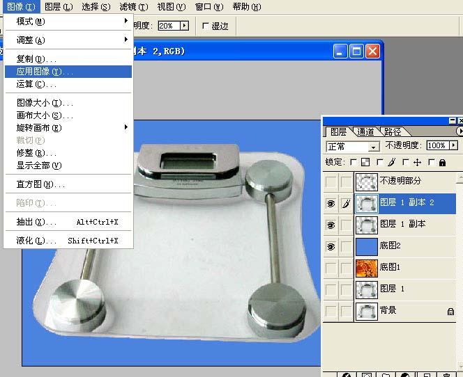 透明玻璃的PS抠图方法_亿码酷站___亿码酷站平面设计教程插图12