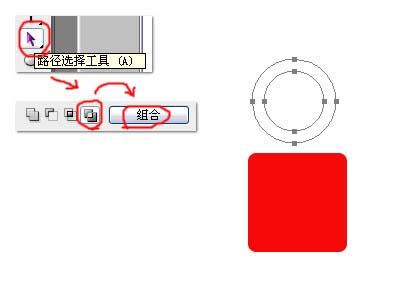 Photoshop制作精致的水晶锁图标_亿码酷站___亿码酷站平面设计教程插图3