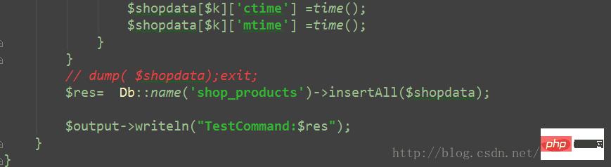 thinkPHP cli命令行运行PHP代码_亿码酷站_亿码酷站插图5