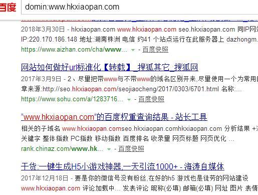 《乌鲁木齐seo》网站外部优化都有哪些方法?_seo