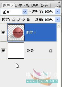 Photoshop滤镜制作逼真的篮球_亿码酷站___亿码酷站平面设计教程插图22