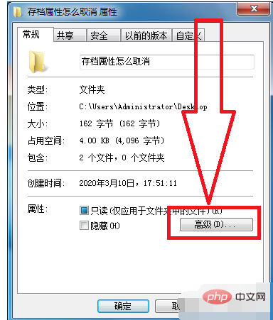 企业微信截图_15998801994716.png