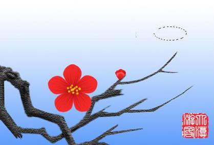 Photoshop鼠绘盛开的梅花_亿码酷站___亿码酷站平面设计教程插图15