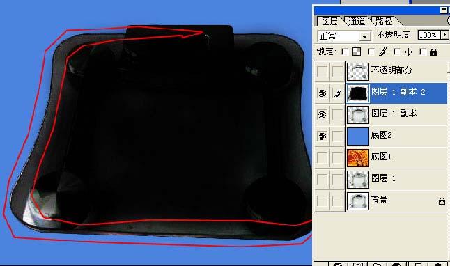 透明玻璃的PS抠图方法_亿码酷站___亿码酷站平面设计教程插图15