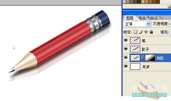 PS绘制一只红色铅笔_亿码酷站___亿码酷站平面设计教程插图28