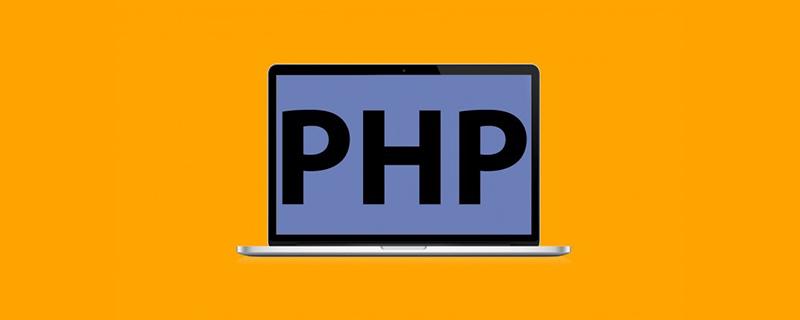 php对象如何转为字符串_编程技术_亿码酷站