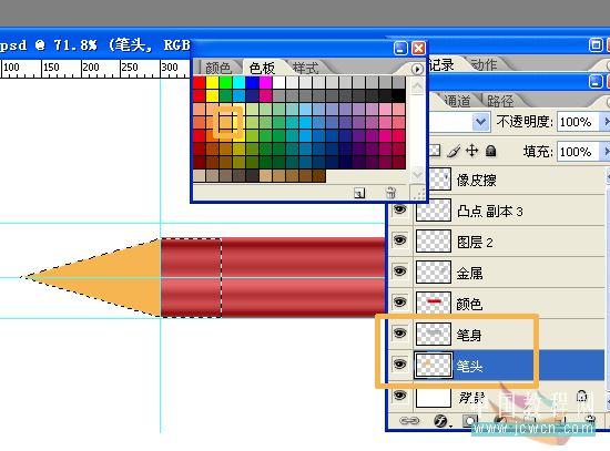 PS绘制一只红色铅笔_亿码酷站___亿码酷站平面设计教程插图15