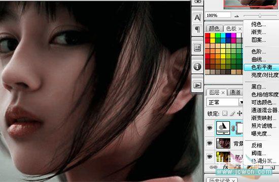 Photoshop修正偏色的人物照片_亿码酷站___亿码酷站平面设计教程插图5