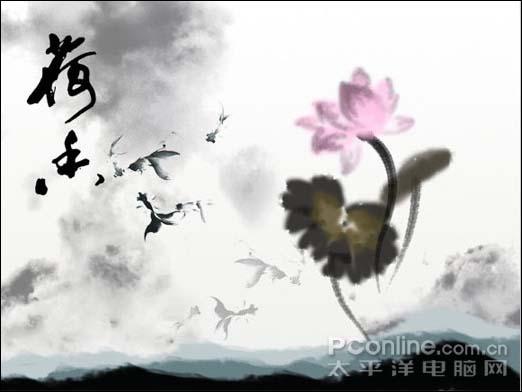 Photoshop制作一张水墨艺术画_亿码酷站___亿码酷站平面设计教程插图20