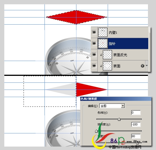 PS绘制金属质感袖珍指南针_亿码酷站___亿码酷站平面设计教程插图19