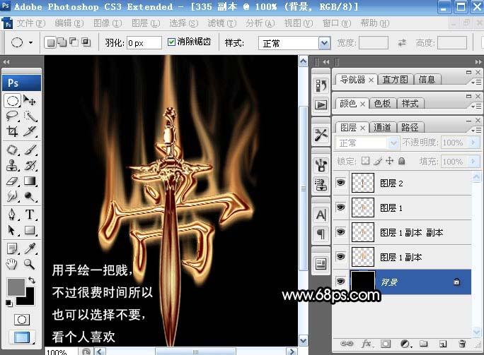 PS制作燃烧金属字_亿码酷站___亿码酷站平面设计教程插图9