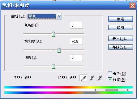 Photoshop调色教程:照片的强对比色调色方法_亿码酷站___亿码酷站平面设计教程插图10