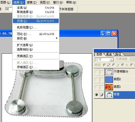 透明玻璃的PS抠图方法_亿码酷站___亿码酷站平面设计教程插图7
