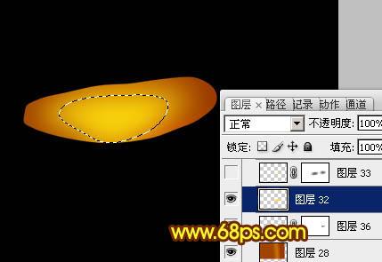 Photoshop打造一只漂亮的金色蜻蜓_亿码酷站___亿码酷站平面设计教程插图8