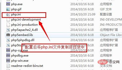 IIS7如何配置安装PHP_编程技术_编程开发技术教程插图7
