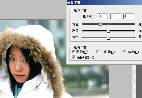 Photoshop给偏暗的人物照片润色_亿码酷站___亿码酷站平面设计教程插图3