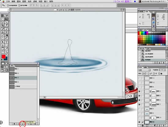 Photoshop制作逼真水滴溅起效果_亿码酷站___亿码酷站平面设计教程插图6