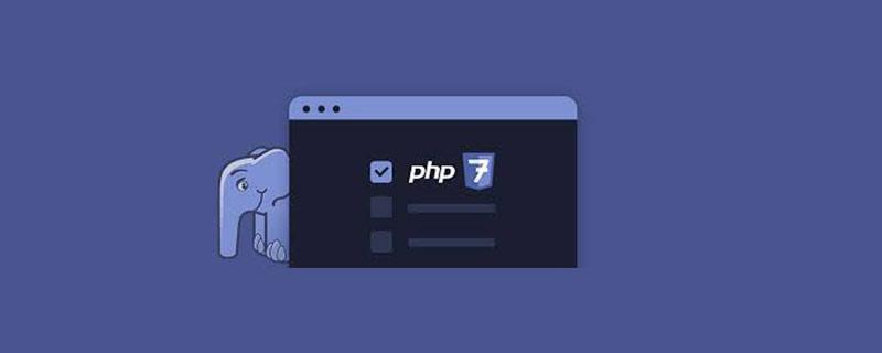 介绍PHP7的一些特性用法_亿码酷站_编程开发技术教程
