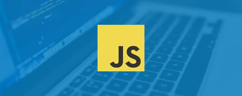 JS中20个常用字符串方法及使用方式(总结)_编程技术_亿码酷站
