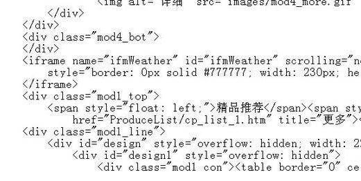 seo每日一贴:减少Meta冗余代码对seo的优势_seo