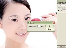 Photoshop为人物加上眼影和睫毛_亿码酷站___亿码酷站平面设计教程插图2