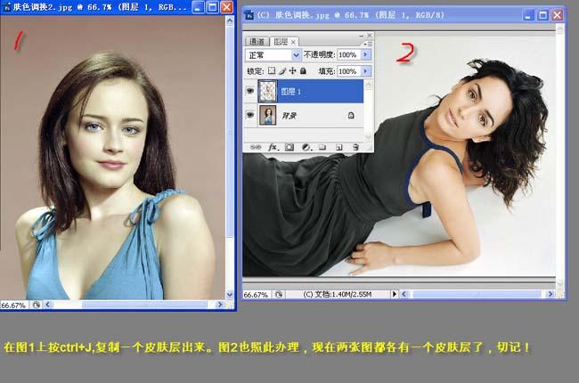 运用匹配颜色巧妙给MM皮肤换色_亿码酷站___亿码酷站平面设计教程插图4