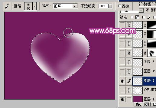 Photoshop制作漂亮的心形泡泡_亿码酷站___亿码酷站平面设计教程插图4