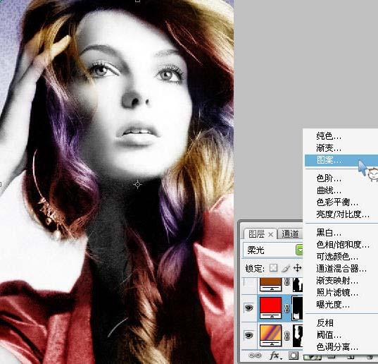 调整图层及渐变映射快速给黑白照片上色_亿码酷站___亿码酷站平面设计教程插图5